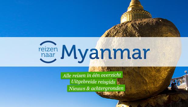 ReizenNaarMyanmar.nl online!